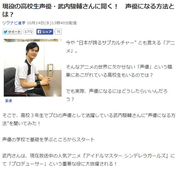 武内駿輔の画像 p1_34