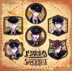 「DIABOLIK LOVERS Bloody Songs -SUPER BESTⅡ- 逆巻家ver」