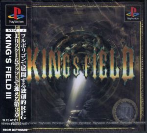 PS「キングスフィールド3」