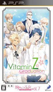 乙女ゲーム「VitaminZ Graduation」