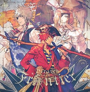 うたプリ「シアターシャイニング Pirates of the Frontier」