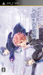 PSP「Starry sky ~after Winter~ Portable」