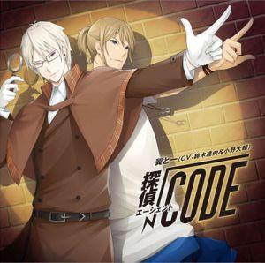 VitaminX Detective B6主題歌 探偵(エージェント)√CODE