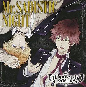 SADISTIC NIGHT」