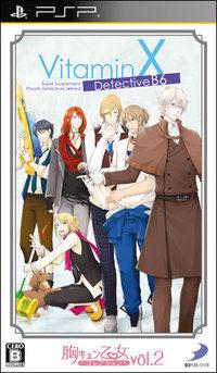 VitaminX Detective B6