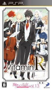 乙女ゲーム「VitaminR」