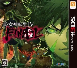 3DS「真・女神転生IV FINAL」