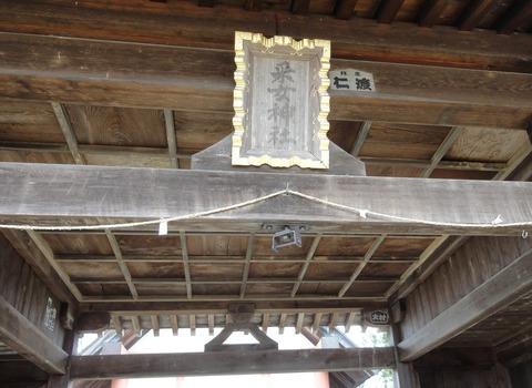 うねめ神社_S32Y (11)