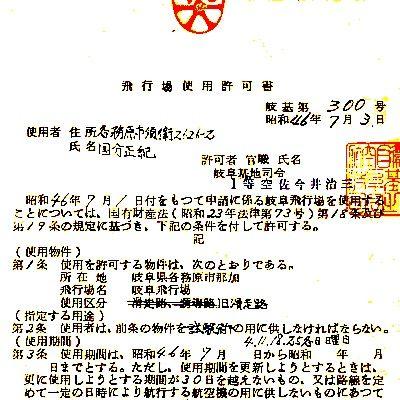 jkyoka