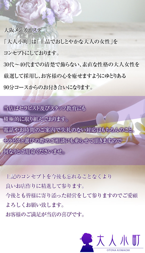 3_contents_file1