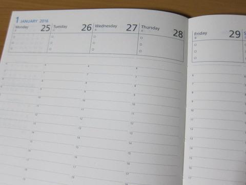 ADHDの時間管理におすすめな手帳活用法