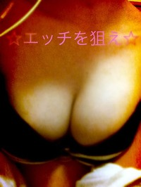 f238e3f5.jpg
