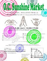 OCSMARKET0528