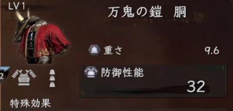 niou2_鎧_1