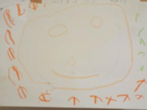 Yちゃんが描いたジイジの絵