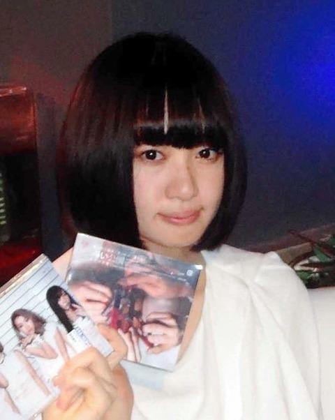 【音楽】急死の#津野米咲 さん SAMP「Joy!!」など手がける 最近もSNS投稿 誕生日に「29ピャイになれました」#はと  [muffin★]