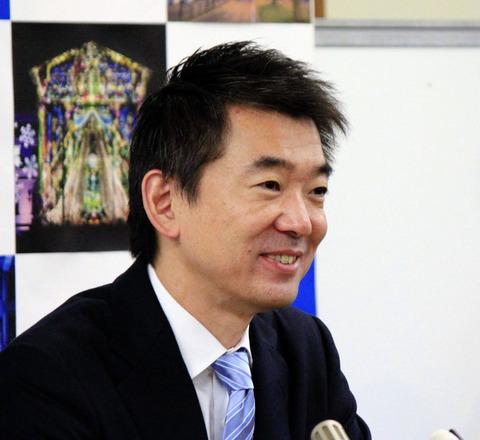 #橋下氏、前川喜平氏との直接対決を熱望 グッとラック!へ「なんとかお願いします」#はと  [爆笑ゴリラ★]