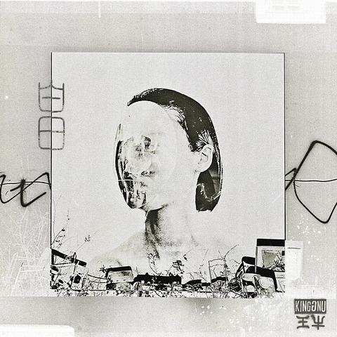【音楽】King Gnu「白日」ストリーミング累計3億回再生を突破 #BillboardJAPAN  [湛然★]