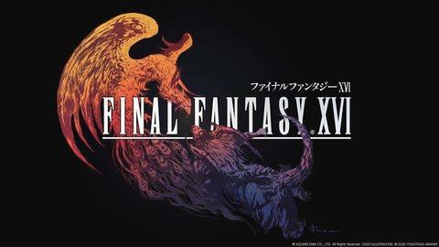 【ゲーム】人気RPGの最新作『#ファイナルファンタジーXVI(FF16)』発表  PS5に供給  [muffin★]