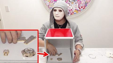 【時給日本一YouTuber】#ラファエル、1億円の腕時計を壊される 浮世離れしたドッキリ企画続く #はと  [爆笑ゴリラ★]