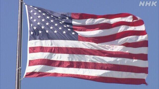 米 英に対する関税引き上げを停止 両政府が共同声明発表