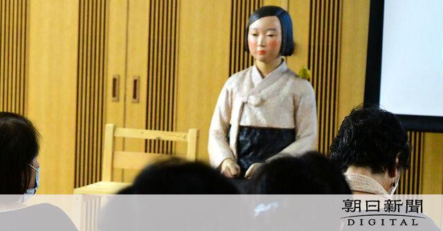 「少女像」京都でも展示 事前告知なし、場所も非公開で