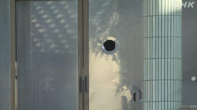 福島県内で銃関連の事件相次ぐ 暴力団事務所に銃弾痕か いわき | 事件