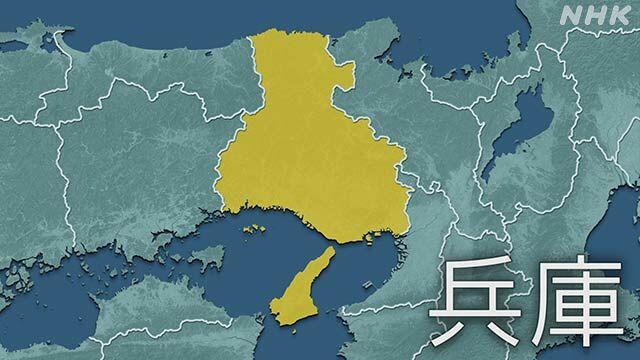 兵庫県 新型コロナ 新たに265人感染確認 | 新型コロナ 国内感染者数
