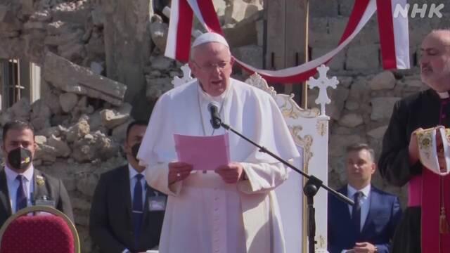 ローマ教皇 以前ISに支配された地で犠牲者に祈り 暴力の根絶を