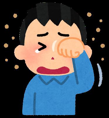 花粉症あるあるで打線組んだwwwwww