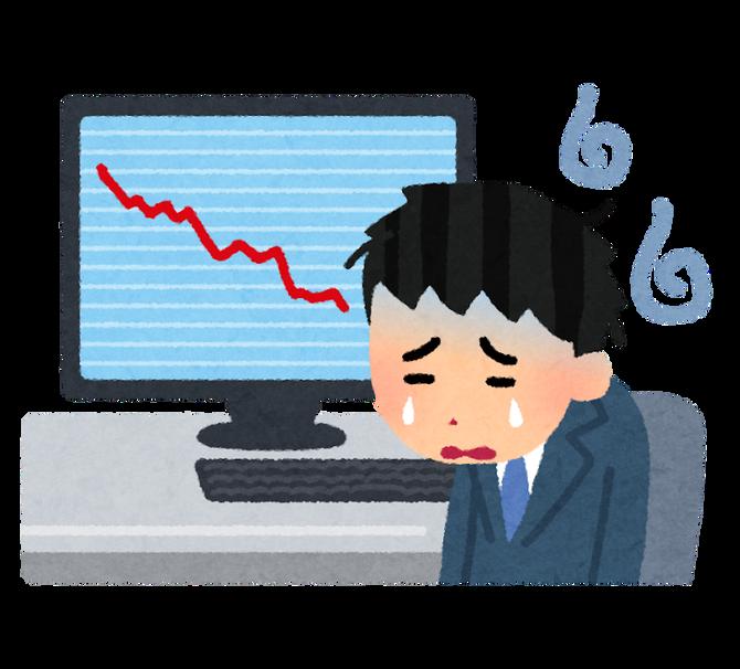いまだに株を「資産」ではなく「博打」と考える日本人…預貯金だけでは貧乏になっていく