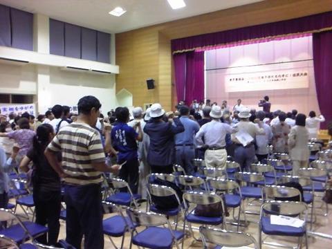 11月18日 東京書籍集会