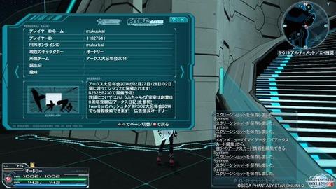 B5RoBn8CEAEBs13 (1)
