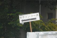 m161025 011