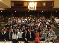 社労士サミット2017名古屋
