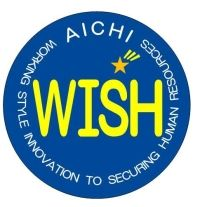 働き方改革特別プログラム「AICHI WISH」