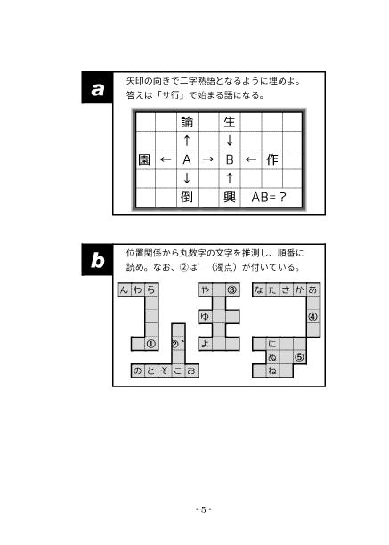 3sthonbun-5