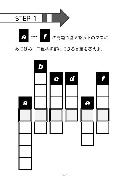 3sthonbun-4
