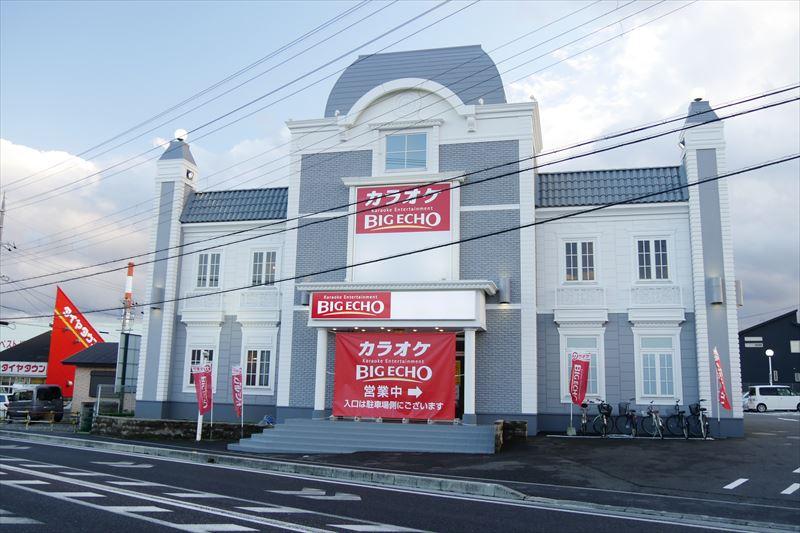 美崎町にコミック&インターネットカフェ「快活CLUB 大津石山店 ...