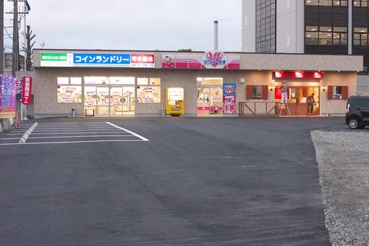 20150129pc000