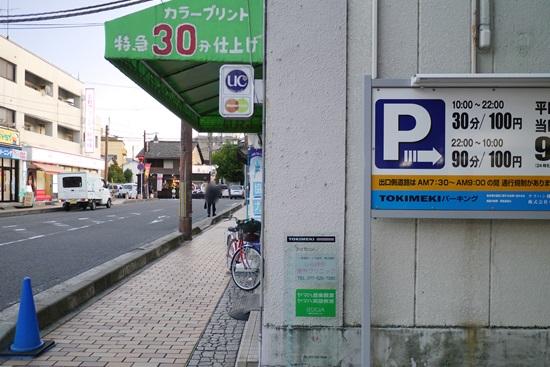 2015103bmy002