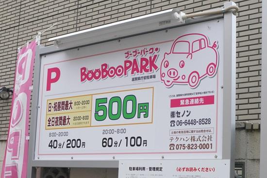 20150804psb000