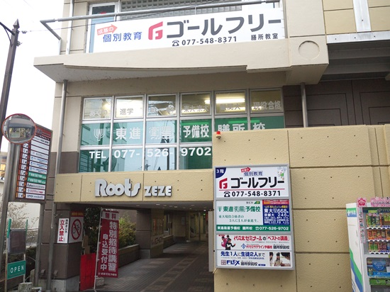 20150304gf002