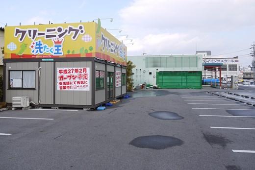 201501we040000