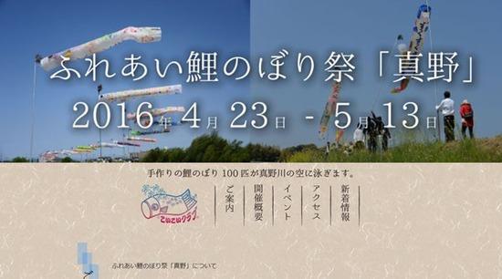 jp_2016-04-22_22-47-55_4