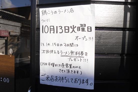 2015103bmy006