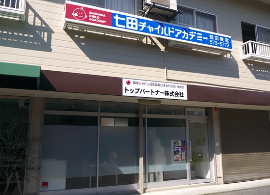 20150521yt004