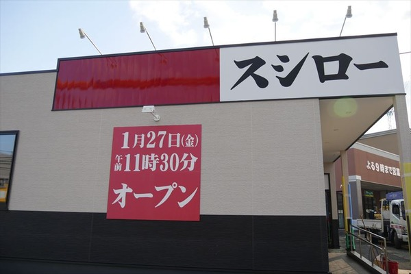 P1130125_12