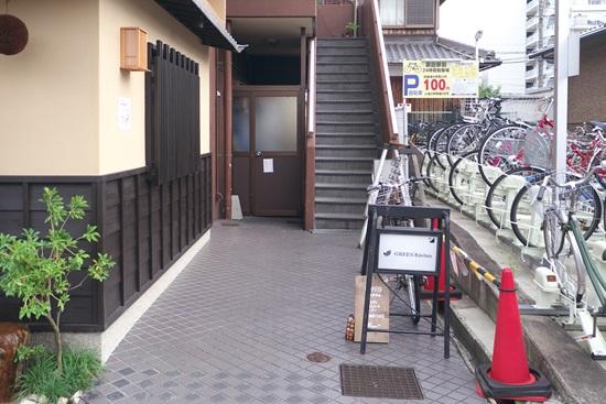 2015093seg002