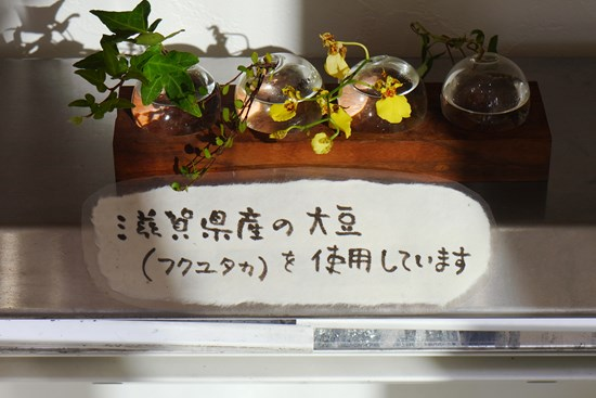 2015104wnt007